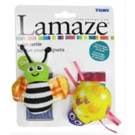 Lamaze Green Garden Bug Wrist Rattles Original Packing