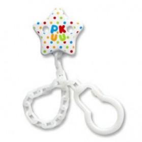 PUKU Pacifier Chain - Star