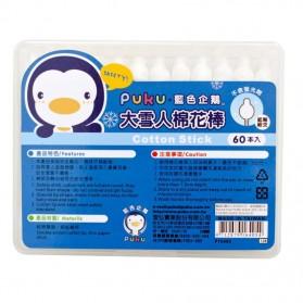 PUKU Cotton Stick 60pcs