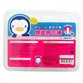 PUKU Cotton Stick 200pcs